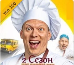 #СеняФедя (2018) 1 2 3 сезон смотреть онлайн