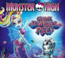 Школа Монстров: Большой Кошмарный риф (2016) смотреть онлайн
