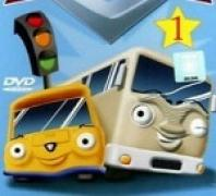 Приключения говорящих автобусов смотреть онлайн