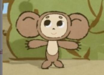 Чебурашка эрэрэрэ (2009) все серии смотреть онлайн