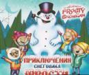 Приключения Снеговика Фрости смотреть онлайн