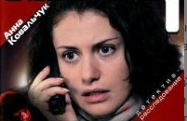 Тайны следствия (2000) 1 - 19 сезон смотреть онлайн