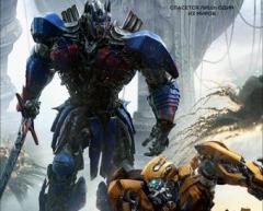 Трансформеры: Последний рыцарь (2017) смотреть онлайн