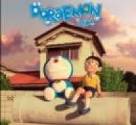 Дораэмон: Останься со мной (2014) смотреть онлайн