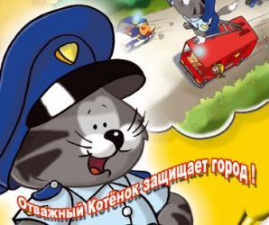 Сержант Полосатый (2003) все серии смотреть онлайн