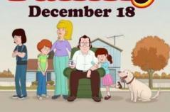 С значит Семья 1, 2 сезон смотреть онлайн