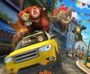Мишки Буни: Тайна цирка (2016) смотреть онлайн