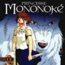 Принцесса Мононоке смотреть онлайн