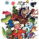 Новогодние мультфильмы СССР смотреть онлайн