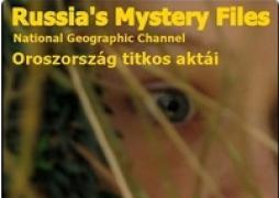 Российские секретные материалы (2014) смотреть онлайн