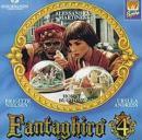 Фантагиро, или Пещера золотой розы (1991) смотреть онлайн