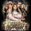 Оксана в стране чудес смотреть онлайн