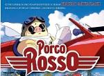 Порко Россо (1992) смотреть онлайн