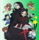 А вот и чёрная колдунья! смотреть онлайн