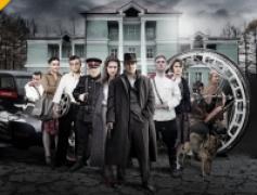Город сериал (2017) смотреть онлайн