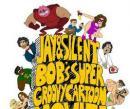 Супер-пупер мультфильм от Джея и Молчаливого Боба смотреть онлайн
