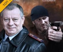 Другой майор Соколов (2015) 1, 2 сезон смотреть онлайн
