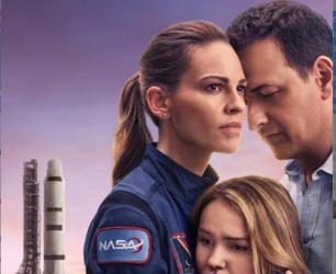 Вдали (2020) все серии смотреть онлайн