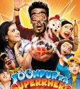 Супергерой Тунпура смотреть онлайн