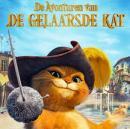 Приключения Кота в сапогах (2015) все серии смотреть онлайн