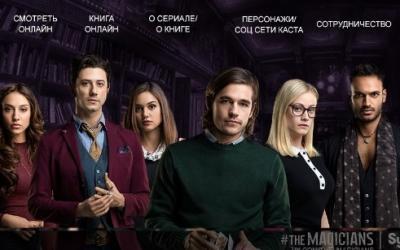 Мистер Пиклз (2013) 1, 2, 3 4 сезон смотреть онлайн