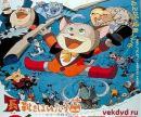 Кот в сапогах япония смотреть онлайн