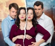 Двойная сплошная (2015) 1, 2 сезон смотреть онлайн