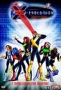 Люди Икс: Эволюция 1 2 3 4 сезон смотреть онлайн