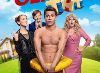 Идеальная семья (2020) 1 сезон смотреть онлайн