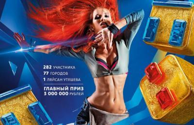 Танцы на ТНТ 1 - 7 сезон смотреть онлайн