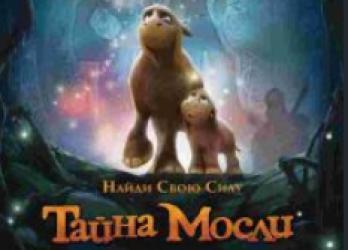 Тайна Мосли (2019) смотреть онлайн