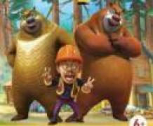 Медведи-соседи (2010) все серии смотреть онлайн