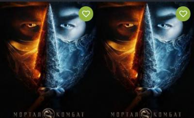 Мортал Комбат (2021) смотреть онлайн