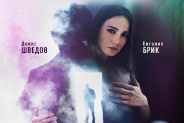 Фантом (2020) все серии смотреть онлайн