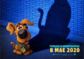Скуби-ду (2020) смотреть онлайн