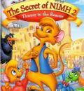 Секрет Н.И.М.Х 2 смотреть онлайн