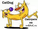 Котопес / CatDog 1 2 3 сезон смотреть онлайн