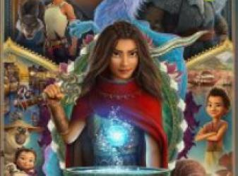Райя и последний дракон (2021) смотреть онлайн
