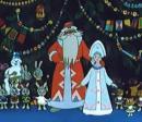 Дед Мороз и серый волк смотреть онлайн