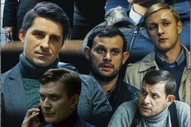 Великолепная пятерка (2019) 1 2 3 сезон смотреть олнлайн