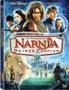 Хроники Нарнии 2: Принц Каспиан смотреть онлайн