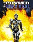 Гайвер - Био-усилиная броня все серии смотреть онлайн