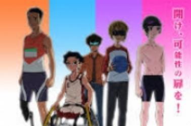 Разрушители (2020) все серии смотреть онлайн