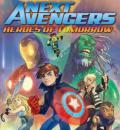 Следующие мстители Герои завтра смотреть онлайн
