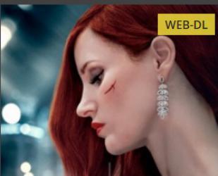 Агент Ева (2020) смотреть онлайн